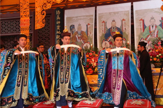 北京白云觀主持法會