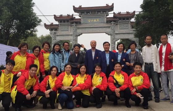 來自香港儒釋道功德同修會及黃大仙信眾