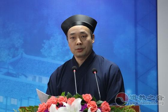 中國道教協會副會長胡誠林道長就玄門講經作總結