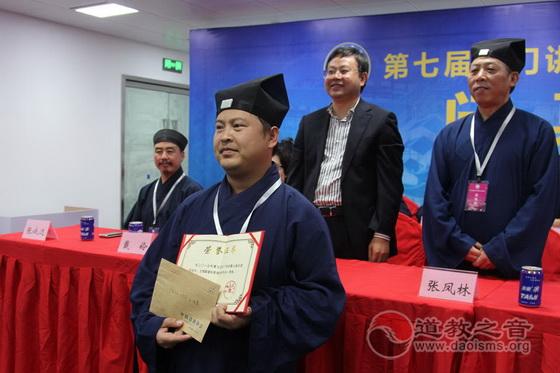 為書法作品第一名道長頒發榮譽證書