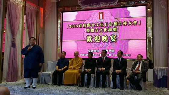 香港道教聯合會主席梁德華道長晚宴中致詞
