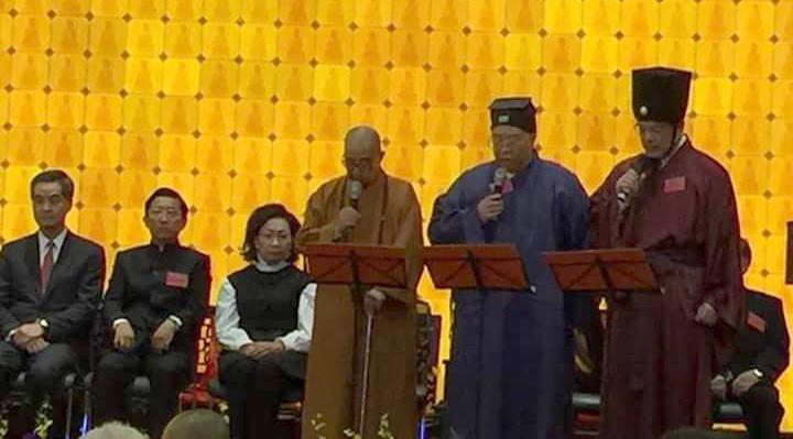 儒釋道三教領袖共同宣言
