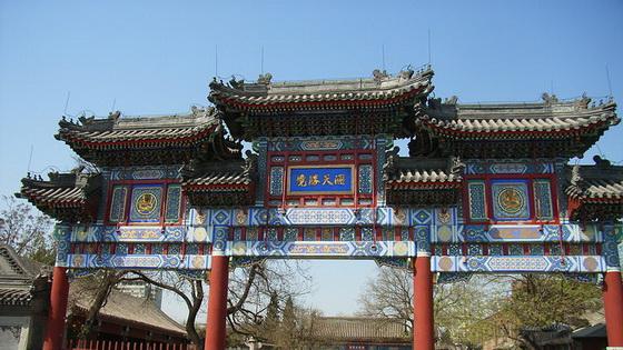 中國道教學院所在地白雲觀