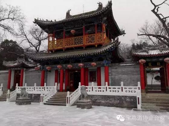 陝西寶雞金台觀