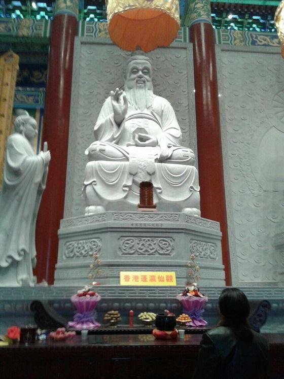 香港蓬瀛仙館奉獻