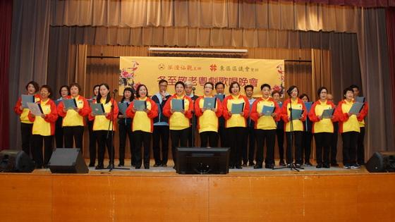 香港道教青年團及儒釋道同修會的合唱團表演改編道曲三闕