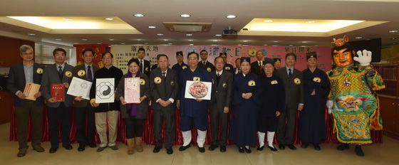 香港道教日2016大會籌委會