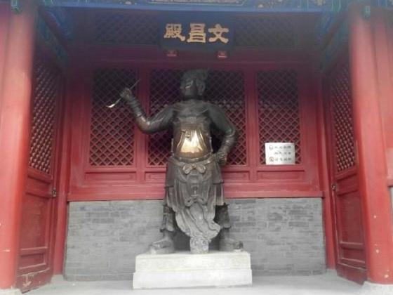 北京白雲觀文昌殿