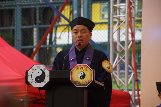 中国道教协会副会长董中基道长