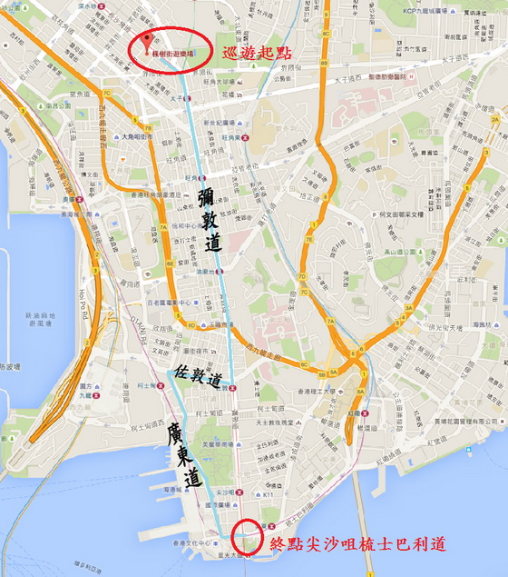 丙申年香港道教日(2016)道教神仙巡遊路線圖