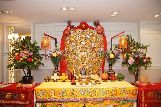 素食晚宴中設置的羅天寶壇