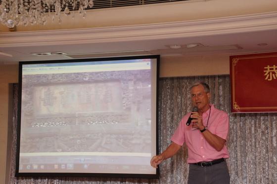 勞格文教授講說「道教武當山與北京紫禁城」