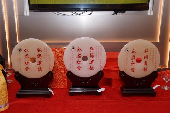 2016年度道教界人士獲頒勳銜聯歡晚會(三)