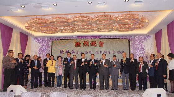 2016年度道教界人士獲頒勳銜聯歡晚會(二)