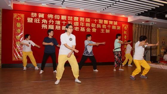 飛雁洞佛道社弟子表演八段錦