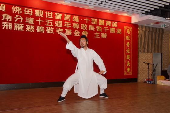 武當傳人杜宇賢道長表演太極拳