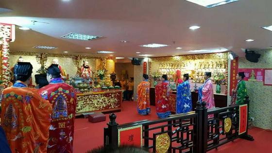 2016澳門道教文化節