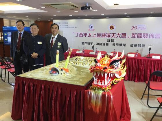 左起:黃成益道長,李游坤道長,梁德華道長